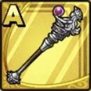 ほほえみの杖