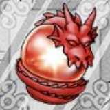 ドラゴンの珠