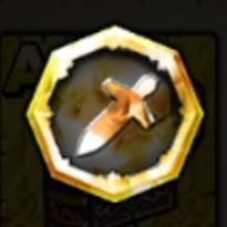 剣の錬金石A