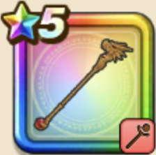 りゅうおうの杖
