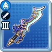 猛雪の魔剣