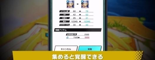 2018y10m02d_190150892