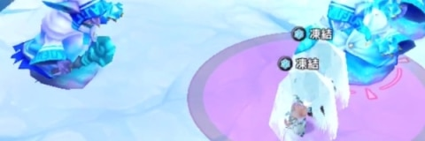 フロストハーミットの凍結攻撃