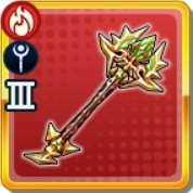 無尽焔の宝笏