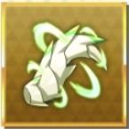 真なる碧竜の尾