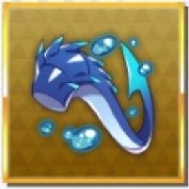 真なる青竜の尾