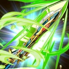 五皇剣・暴風Ⅰ