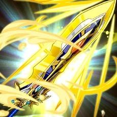 五皇剣・極光Ⅰ