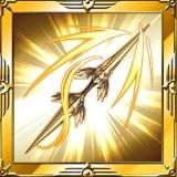 光神の槍Ⅰ