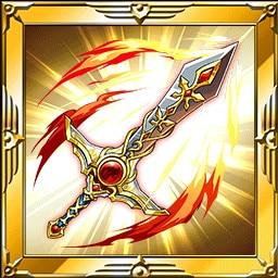 エレメンタルソード【火】Ⅱ