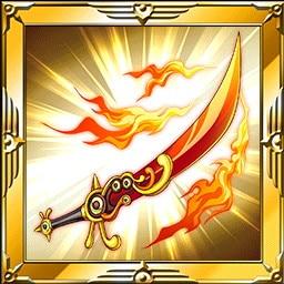 太陽神の剣Ⅴ