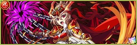 赤炎王の加護レベッカ