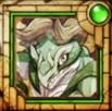 エメラルドドラゴン2