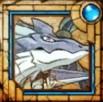 サファイアドラゴン2