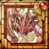 ルビードラゴン2