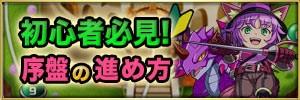 【汎用】アイキャッチテンプレ2