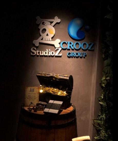 StudioZ株式会社受付