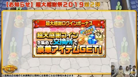 生放送21