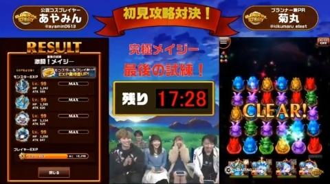 生放送11