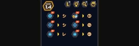 コード1_4