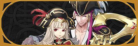 海賊ヴェロニカの評価