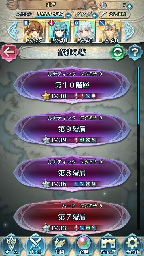 修練の塔に敵部隊更新ボタン追加