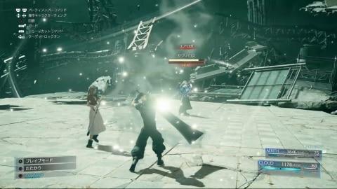 魔法攻撃ガード