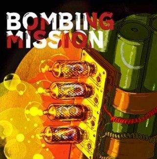 02 爆破ミッション