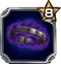 暗黒の指輪