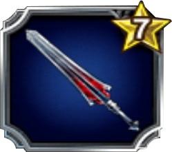 グラウカの大剣