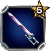 アルドール精兵用軍剣