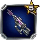 二三式アルドール銃
