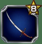 ティナの剣