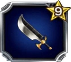 黒鉄の破壊剣