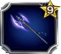 魔神の斧(FFBE)