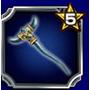 ルーンの杖(FFⅢ)