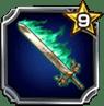 古代の剣(FFBE)