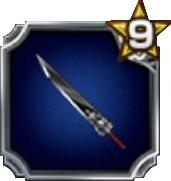パインの剣
