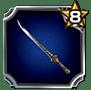 佐助の刀(FFBE幻影戦争)
