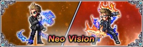 イグニスの評価と習得アビリティ|NeoVision