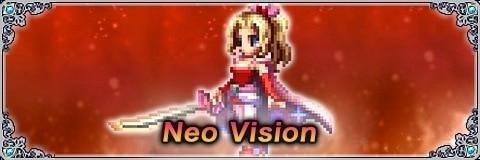 魔導戦士ティナ(星7)の評価と習得アビリティ