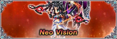 麗しき勇士ファング(星7)の評価と習得アビリティ
