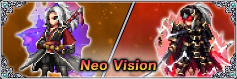 目覚めし臥竜アクスターの評価と習得アビリティ|NeoVision