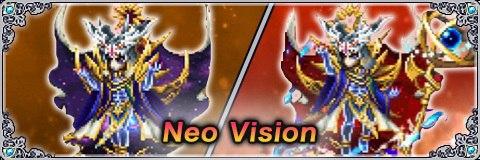 ソルNVの評価と習得アビリティ|NeoVision