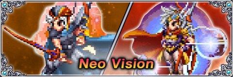 フリオニールNVの評価と習得アビリティ|NeoVision