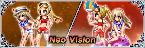 フィーナ&デイジーNVの評価と習得アビリティ|NeoVision