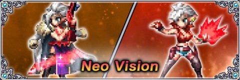 マダムNVの評価と習得アビリティ|NeoVision