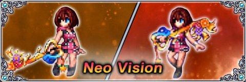 カイリ(KH3)の評価と習得アビリティ|NeoVision