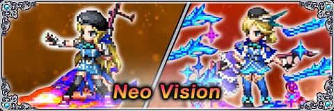 ファイサリスNVの評価と習得アビリティ|NeoVision