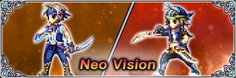 ロック(NeoVision)